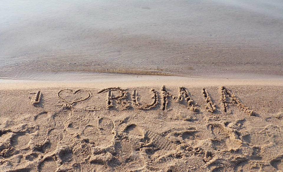 Ponad 1,5 tysiąca plażowiczów opalało się na rumskiej plaży