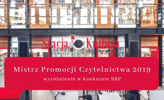 stacja kultura rumia mistrz czytelnictwa nagroda 2020 (1)