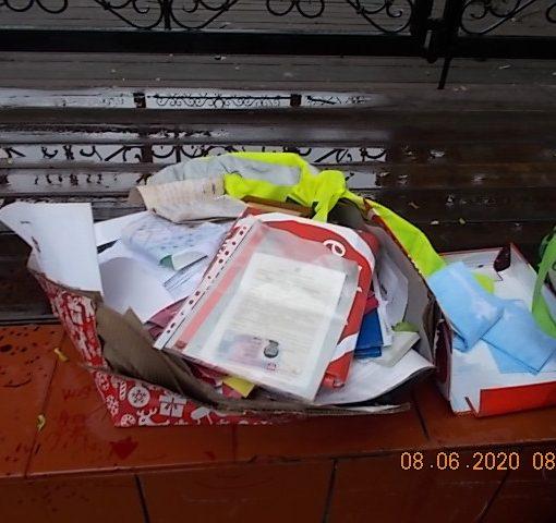 straz miejska w rumi tymczasem w rumi papiery makulatura park w janowie