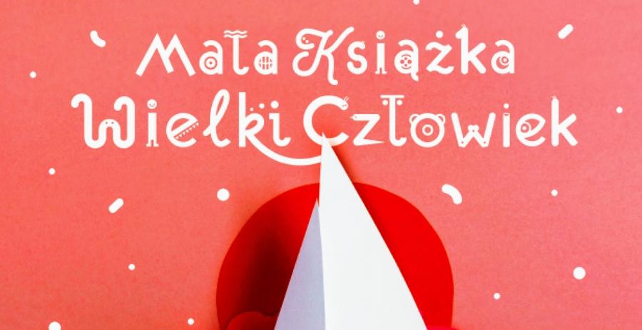 Prezenty za udział w akcji – Stacja Kultura w nowym projekcie!